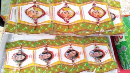 कोलकाता: राखी का बाजार बना चुनावी अखाड़ा, मोदी और ममता राखी की मची धूम