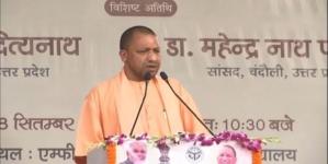 वाराणसी हिंदू विश्वविद्यालय में सीएम योगी ने भाजपा सरकार की उपलब्धियों को गिनाया
