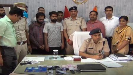 विदेश में नौकरी दिलवाने के नाम पर ठगी करने वाले गिरोह का पर्दाफाश, तीन गिरफ्तार