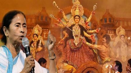 दुर्गा पूजा कमेटियों को मिली CM ममता बनर्जी की सौगात, सरकार करेगी 10 हजार रुपए की आर्थिक मदद