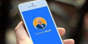 मिशन 2019 से पहले नमो ऐप पर बेचे जा रहे हैं PM मोदी के नाम के सामान